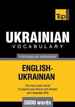 T&p English-Ukrainian Vocabulary 5000 Words - Andrey Taranov