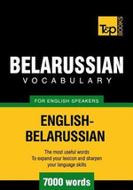 T&P English-Belarussian vocabulary 7000 words - Andrey Taranov