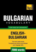 T&p English-Bulgarian Vocabulary 7000 Words - Andrey Taranov