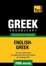 T&p English-Greek Vocabulary 7000 Words - Andrey Taranov