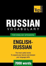 T&p English-Russian Vocabulary 7000 Words - Andrey Taranov