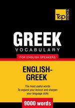 T&p English-Greek Vocabulary 9000 Words - Andrey Taranov