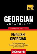T&p English-Georgian Vocabulary 9000 Words - Andrey Taranov