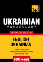 T&p English-Ukrainian Vocabulary 9000 Words - Andrey Taranov