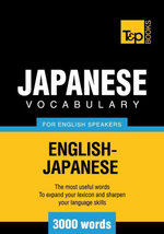 T &p English-Japanese Vocabulary 3000 Words - Andrey Taranov