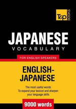 T&P English-Japanese vocabulary 9000 words - Andrey Taranov