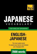 T&p English-Japanese Vocabulary 7000 Words - Andrey Taranov