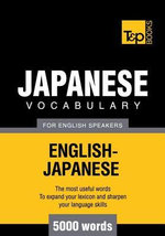 T &p English-Japanese Vocabulary 5000 Words - Andrey Taranov