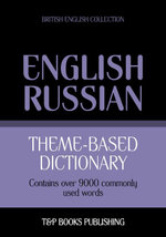 Theme-based dictionary British English-Russian - 9000 words - Andrey Taranov