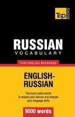 Russian Vocabulary for English Speakers - 9000 Words - Andrey Taranov