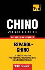 Vocabulario Espanol-Chino - 9000 Palabras Mas Usadas - Andrey Taranov