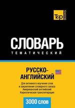 Russko-Anglijskij Us Tematicheskij Slovar' - 3000 Slov - American English Vocabulary for Russian Speakers : Cirillic Transliteration - Andrey Taranov