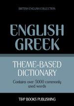 Theme-based dictionary British English-Greek - 5000 words - Andrey Taranov