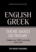 Theme-based dictionary British English-Greek - 3000 words - Andrey Taranov