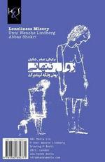 Loneliness Misery : Zaval-E Tanhaei - Unni Wenche Lindberg