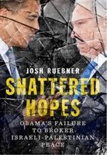 Shattered Hopes : Obama's Failure to Broker Israeli-Palestinian Peace - Josh Ruebner