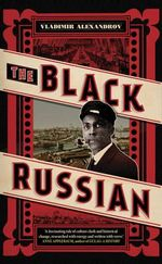 The Black Russian - Vladimir Alexandrov
