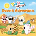 Desert Adventure - AWARD