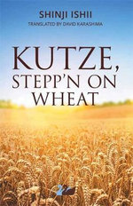Kutze, Stepp'n on Wheat - Shinji Ishii