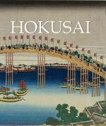 Hokusai - Edmond de Goncourt