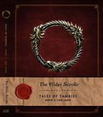 The Elder Scrolls Online: The Land  : Tales of Tamriel: Volume 1 - Bethesda Softworks