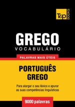 Vocabulario Portugues-Grego - 9000 palavras mais uteis - Andrey Taranov