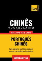 Vocabulario Portugues-Chines - 9000 palavras mais uteis - Andrey Taranov