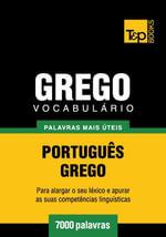 Vocabulario Portugues-Grego - 7000 palavras mais uteis - Andrey Taranov