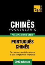 Vocabulario Portugues-Chines - 7000 palavras mais uteis - Andrey Taranov