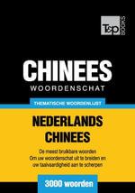 Thematische woordenschat Nederlands-Chinees - 3000 woorden - Andrey Taranov