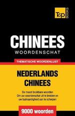 Thematische Woordenschat Nederlands-Chinees - 9000 Woorden - Andrey Taranov