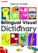 Bilingual Visual Dictionary : English-Urdu - Milet Publishing Ltd