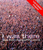 I Was There : The Gigs That Changed the World - Mark Paytress