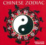 Chinese Zodiac - Isabella Alston