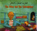 The Elves and the Shoemaker in Arabic and English - Henriette Barkow