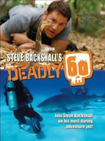Steve Backshall's Deadly 60 - Steve Backshall