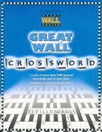 Great Wall Crossword : Great Wall Poster