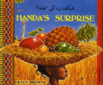 Handa's Surprise in Farsi and English - Eileen Browne