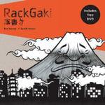 RackGaki : Japanese Graffiti - Ryo Sanada