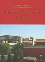 National Museum of China - Lu Zhangshen