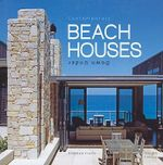 Contemporary Beach Houses Down Under - Stephen Crafti