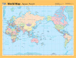 World Map - Hema Maps Australia