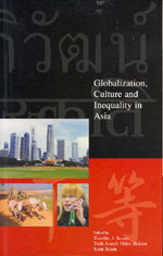 Globalization, Culture and Inequality in Asia - Timothy Scrase