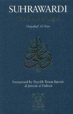 Suhrawardi : The Shape of Light - Hayakal Al-Nur