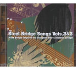 Steel Bridge Songs : v. 2 & 3