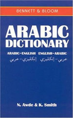 Arabic-English/English-Arabic Dictionary - Nicholas Awde