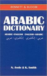Arabic-English/English-Arabic Dictionary - Nicholas Awde