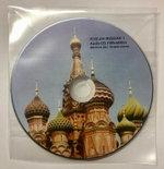 Ruslan Russian 1 : a Communicative Russian Course - John Langran