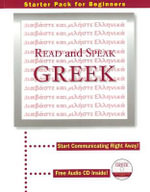 Read and Speak Greek : Start Communicating Right Away! - Hara Garoufalia