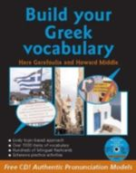 Build Your Greek Vocabulary - Hara Garoufalia-Middle